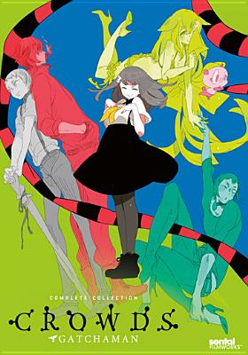 GATCHAMAN CROWDS:COMPLETE COLLECTION (DVD)